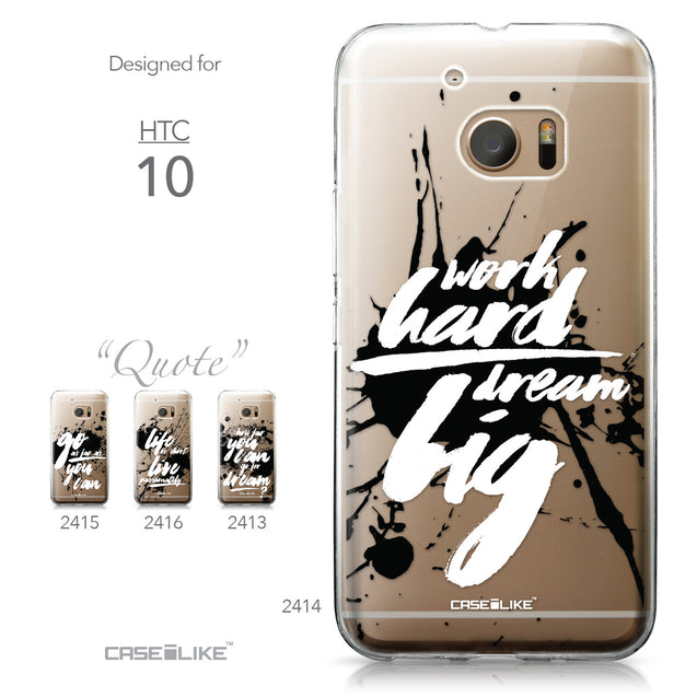 HTC 10 case Quote 2414 Collection | CASEiLIKE.com