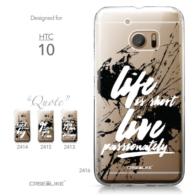 HTC 10 case Quote 2416 Collection | CASEiLIKE.com