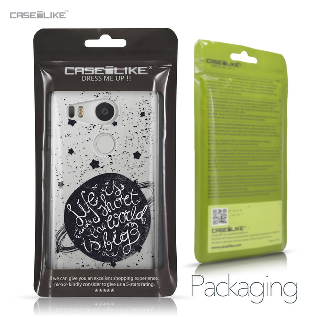 LG Google Nexus 5X case Quote 2401 Retail Packaging | CASEiLIKE.com