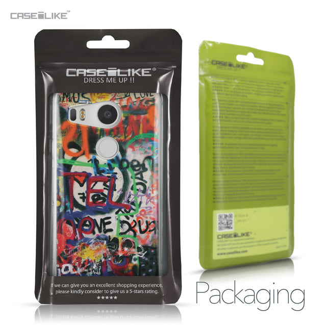 LG Google Nexus 5X case Graffiti 2721 Retail Packaging | CASEiLIKE.com
