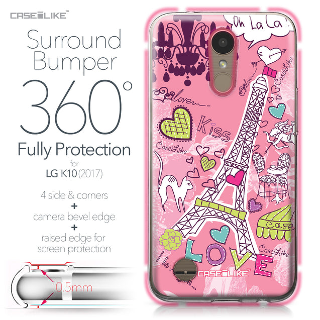 LG K10 2017 case Paris Holiday 3905 Bumper Case Protection | CASEiLIKE.com