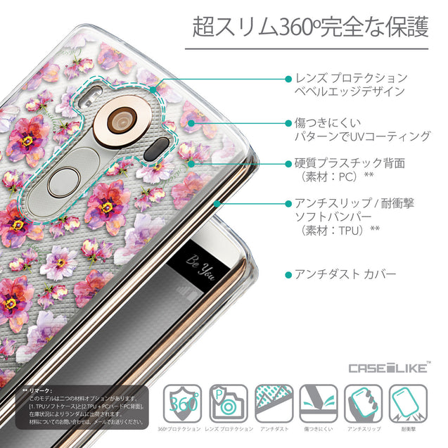 Details in Japanese - CASEiLIKE LG V10 back cover Watercolor Floral 2232