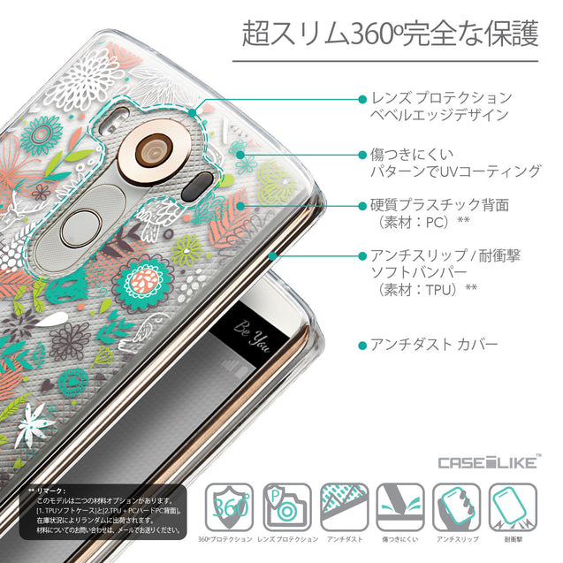 Details in Japanese - CASEiLIKE LG V10 back cover Spring Forest White 2241