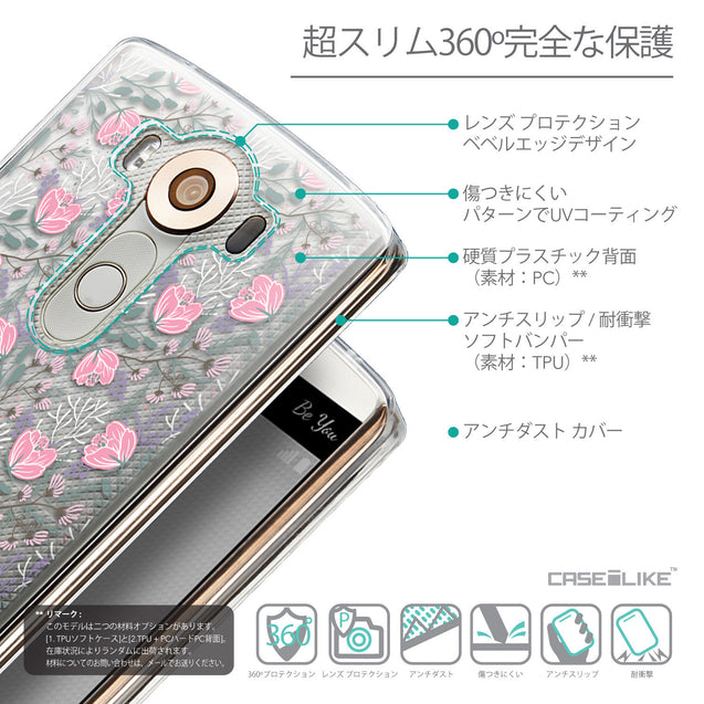 Details in Japanese - CASEiLIKE LG V10 back cover Flowers Herbs 2246