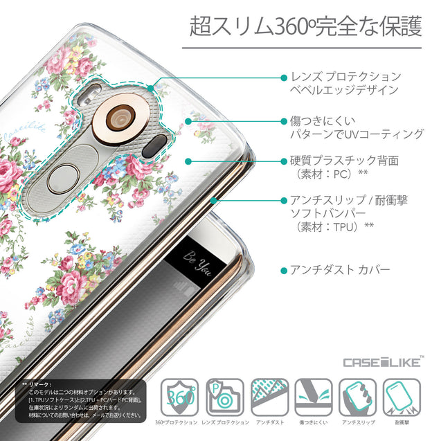 Details in Japanese - CASEiLIKE LG V10 back cover Floral Rose Classic 2260