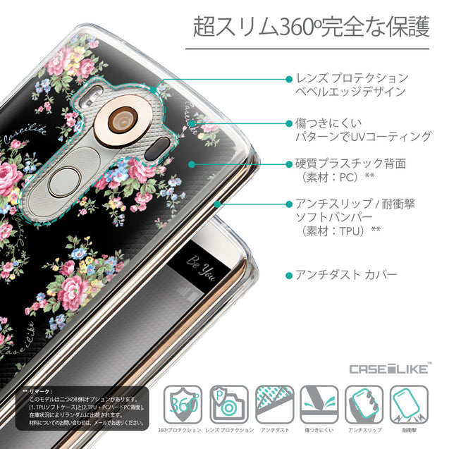 Details in Japanese - CASEiLIKE LG V10 back cover Floral Rose Classic 2261