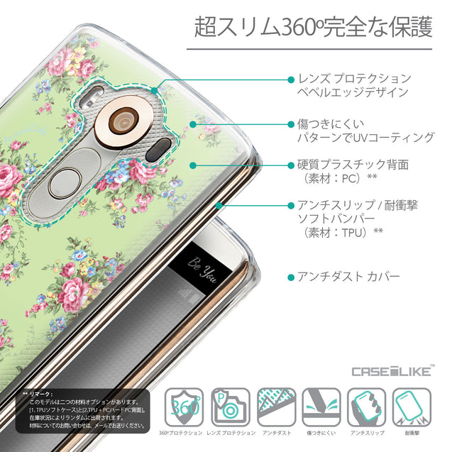 Details in Japanese - CASEiLIKE LG V10 back cover Floral Rose Classic 2262
