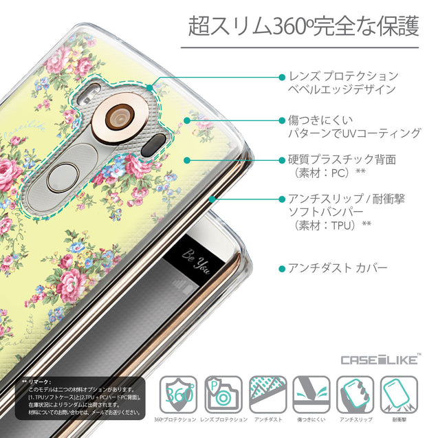 Details in Japanese - CASEiLIKE LG V10 back cover Floral Rose Classic 2264
