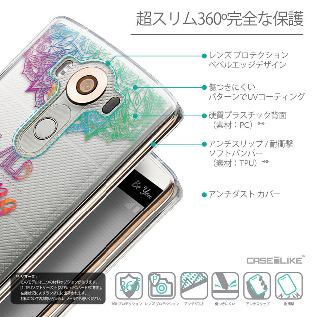 Details in Japanese - CASEiLIKE LG V10 back cover Mandala Art 2302