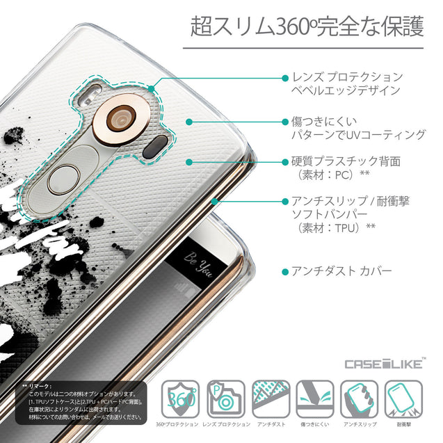 Details in Japanese - CASEiLIKE LG V10 back cover Quote 2413