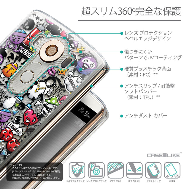 Details in Japanese - CASEiLIKE LG V10 back cover Graffiti 2703