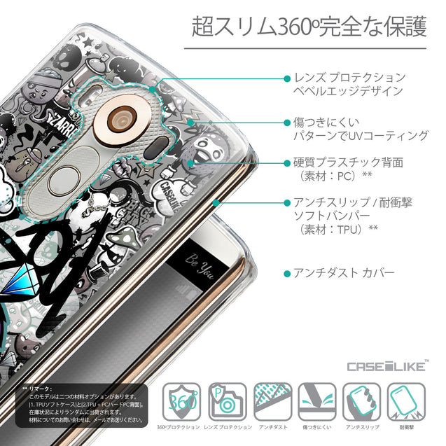 Details in Japanese - CASEiLIKE LG V10 back cover Graffiti 2706
