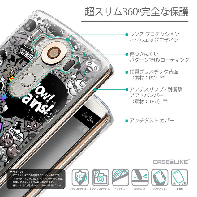 Details in Japanese - CASEiLIKE LG V10 back cover Graffiti 2707