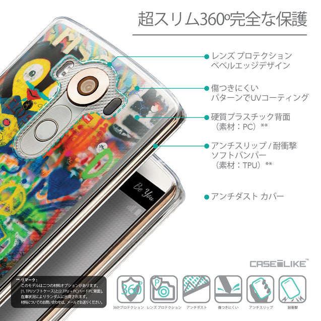 Details in Japanese - CASEiLIKE LG V10 back cover Graffiti 2723
