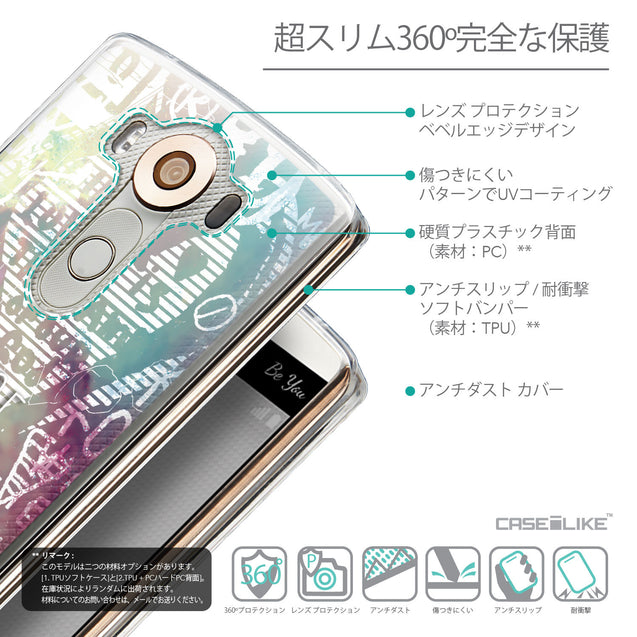 Details in Japanese - CASEiLIKE LG V10 back cover Graffiti 2726