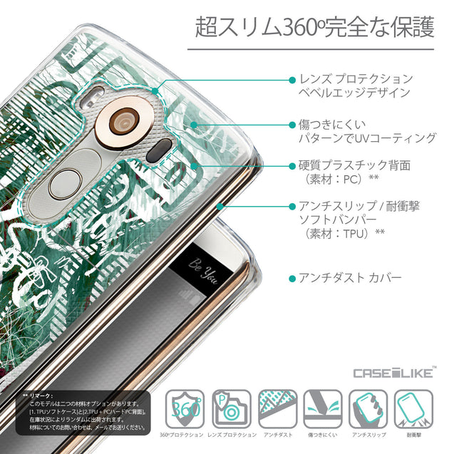 Details in Japanese - CASEiLIKE LG V10 back cover Graffiti 2728