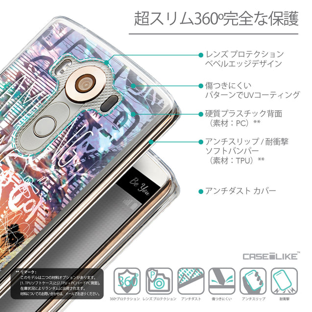 Details in Japanese - CASEiLIKE LG V10 back cover Graffiti 2729