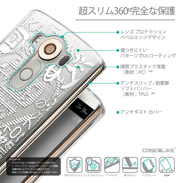 Details in Japanese - CASEiLIKE LG V10 back cover Graffiti 2730