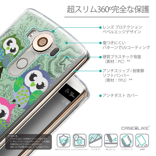 Details in Japanese - CASEiLIKE LG V10 back cover Owl Graphic Design 3313