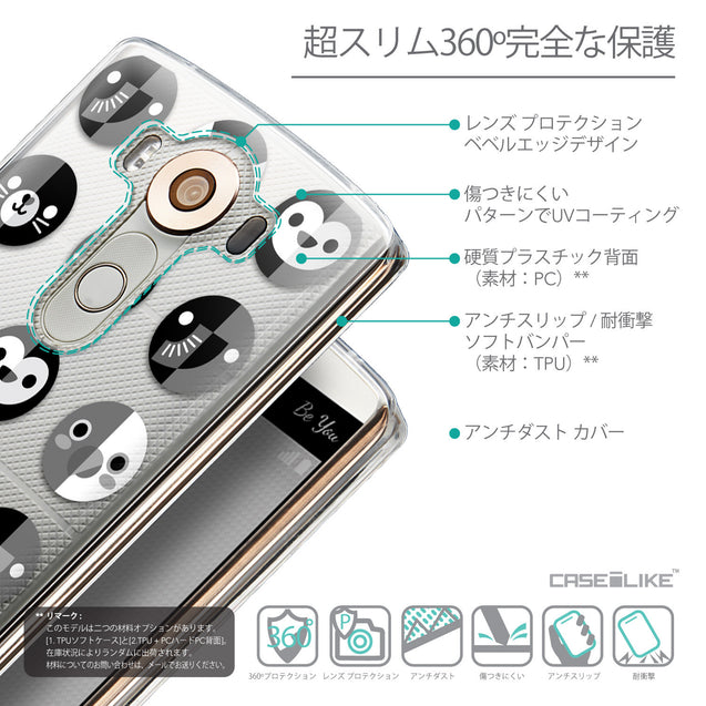 Details in Japanese - CASEiLIKE LG V10 back cover Animal Cartoon 3639