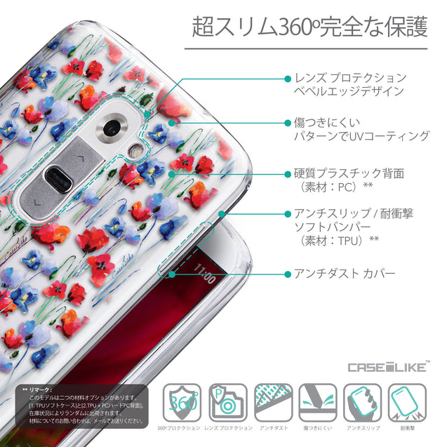 Details in Japanese - CASEiLIKE LG G2 back cover Watercolor Floral 2233