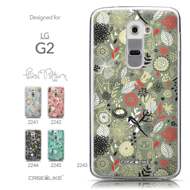 Collection - CASEiLIKE LG G2 back cover Spring Forest Gray 2243