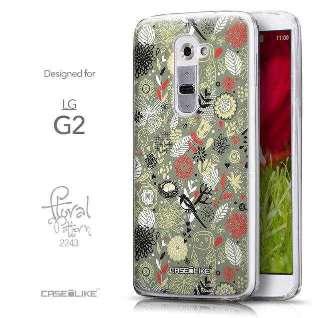 Front & Side View - CASEiLIKE LG G2 back cover Spring Forest Gray 2243