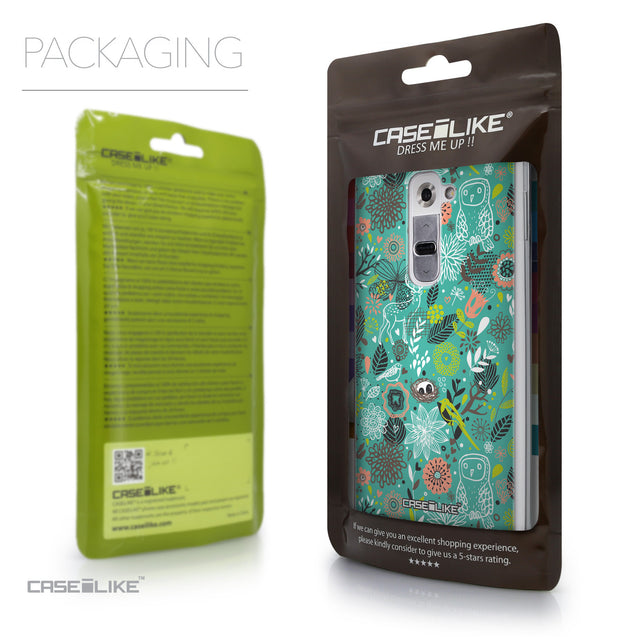 Packaging - CASEiLIKE LG G2 back cover Spring Forest Turquoise 2245