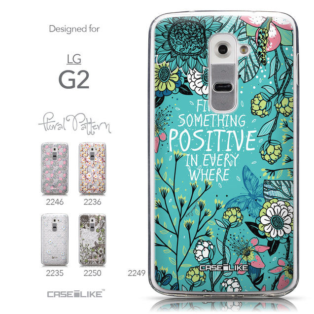 Collection - CASEiLIKE LG G2 back cover Blooming Flowers Turquoise 2249