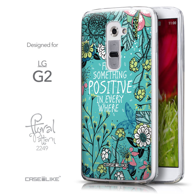 Front & Side View - CASEiLIKE LG G2 back cover Blooming Flowers Turquoise 2249