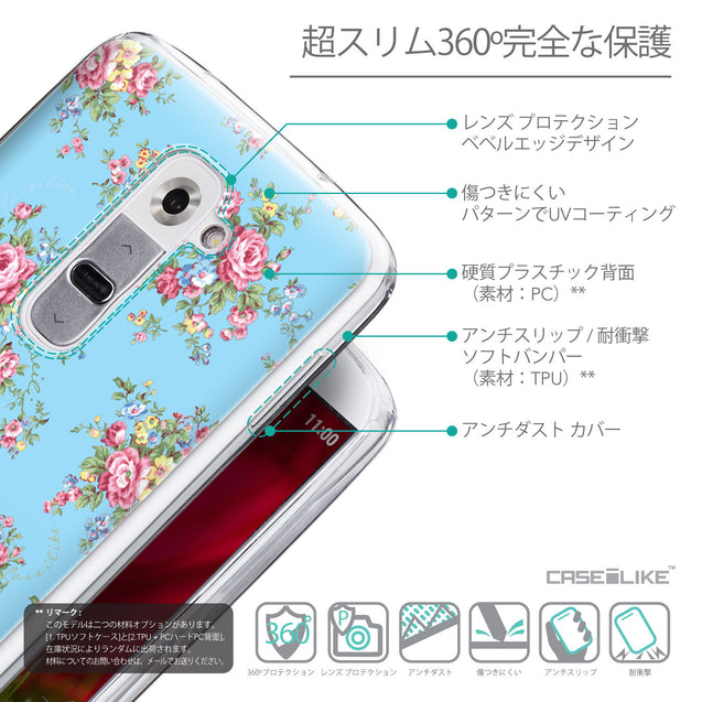 Details in Japanese - CASEiLIKE LG G2 back cover Floral Rose Classic 2263