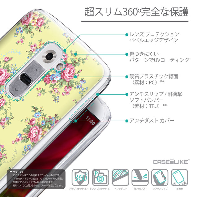 Details in Japanese - CASEiLIKE LG G2 back cover Floral Rose Classic 2264