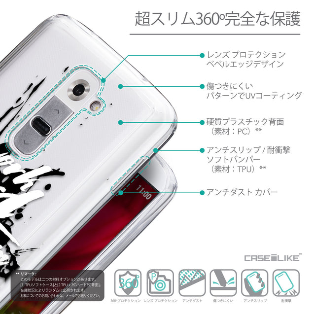 Details in Japanese - CASEiLIKE LG G2 back cover Quote 2414