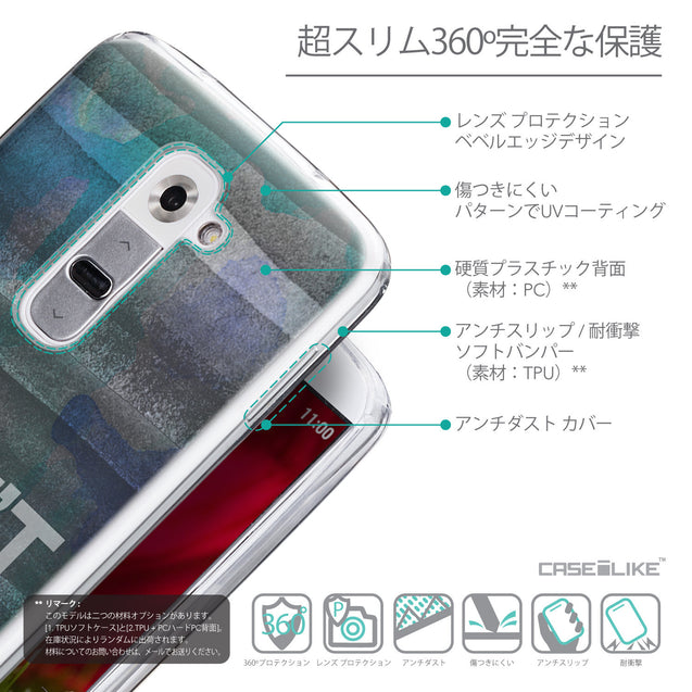 Details in Japanese - CASEiLIKE LG G2 back cover Quote 2431