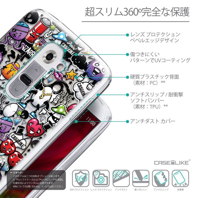 Details in Japanese - CASEiLIKE LG G2 back cover Graffiti 2703