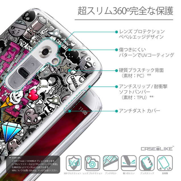 Details in Japanese - CASEiLIKE LG G2 back cover Graffiti 2704