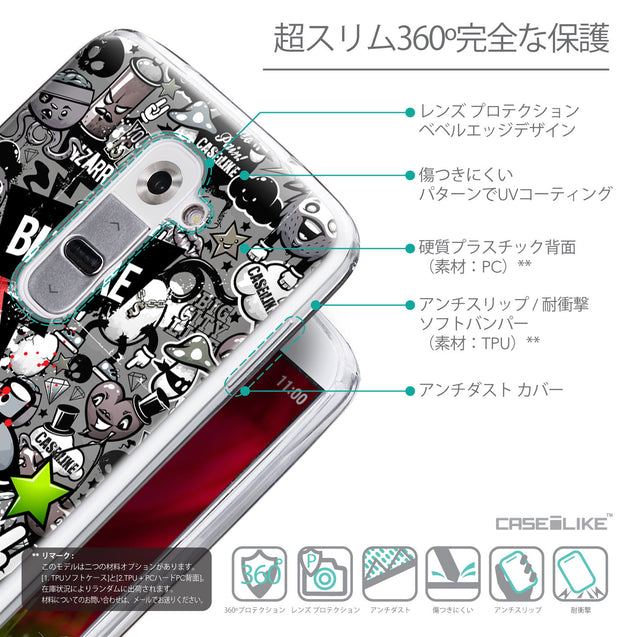 Details in Japanese - CASEiLIKE LG G2 back cover Graffiti 2705