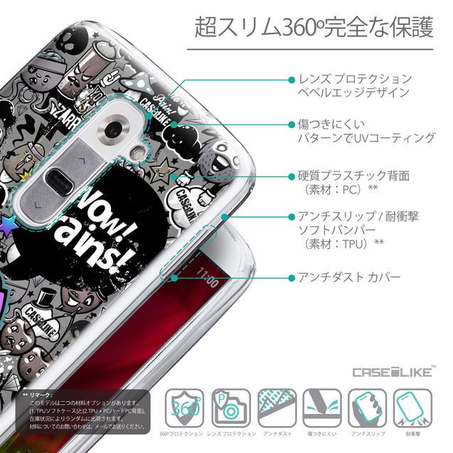 Details in Japanese - CASEiLIKE LG G2 back cover Graffiti 2707