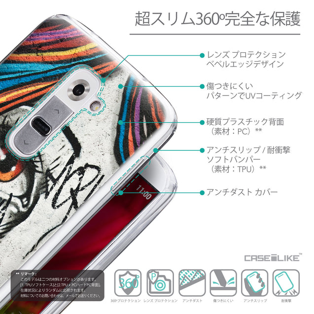 Details in Japanese - CASEiLIKE LG G2 back cover Graffiti Girl 2724