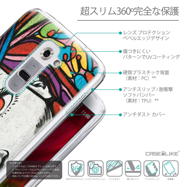 Details in Japanese - CASEiLIKE LG G2 back cover Graffiti Girl 2725