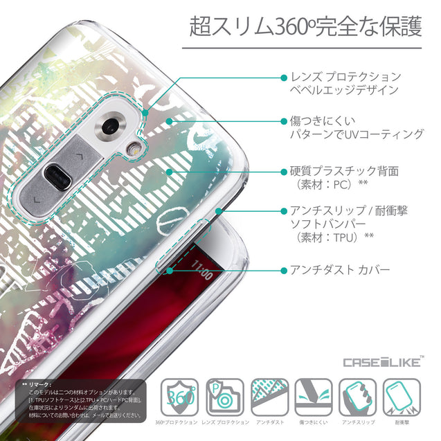 Details in Japanese - CASEiLIKE LG G2 back cover Graffiti 2726