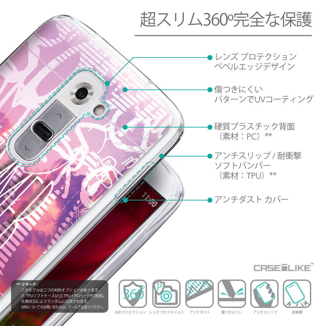 Details in Japanese - CASEiLIKE LG G2 back cover Graffiti 2727