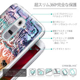 Details in Japanese - CASEiLIKE LG G2 back cover Graffiti 2729