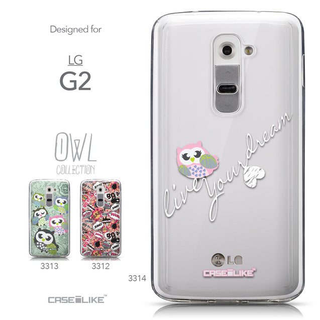 Collection - CASEiLIKE LG G2 back cover Owl Graphic Design 3314