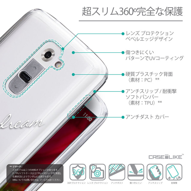 Details in Japanese - CASEiLIKE LG G2 back cover Owl Graphic Design 3314