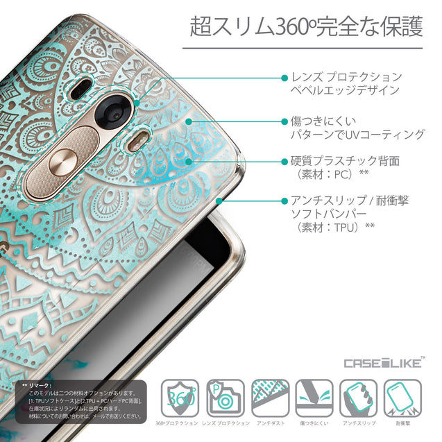 Details in Japanese - CASEiLIKE LG G3 back cover Indian Line Art 2066