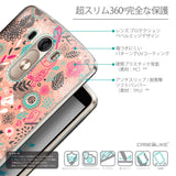 Details in Japanese - CASEiLIKE LG G3 back cover Spring Forest Pink 2242