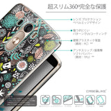 Details in Japanese - CASEiLIKE LG G3 back cover Spring Forest Black 2244