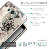 Details in Japanese - CASEiLIKE LG G3 back cover Japanese Floral 2254