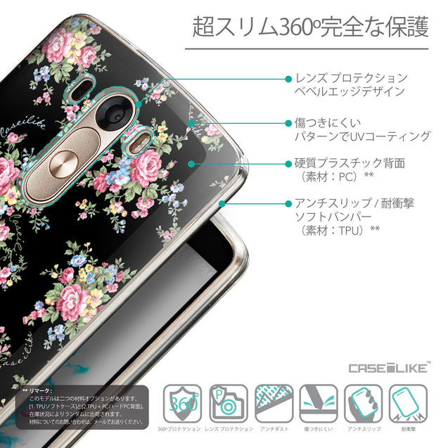 Details in Japanese - CASEiLIKE LG G3 back cover Floral Rose Classic 2261
